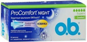 Тампоны o.b. ProComfort Night Super Plus Comfort, 16шт