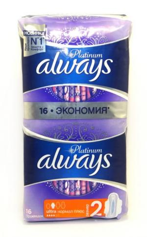 Прокладки ALWAYS Ultra Platinum Normal Plus 16шт